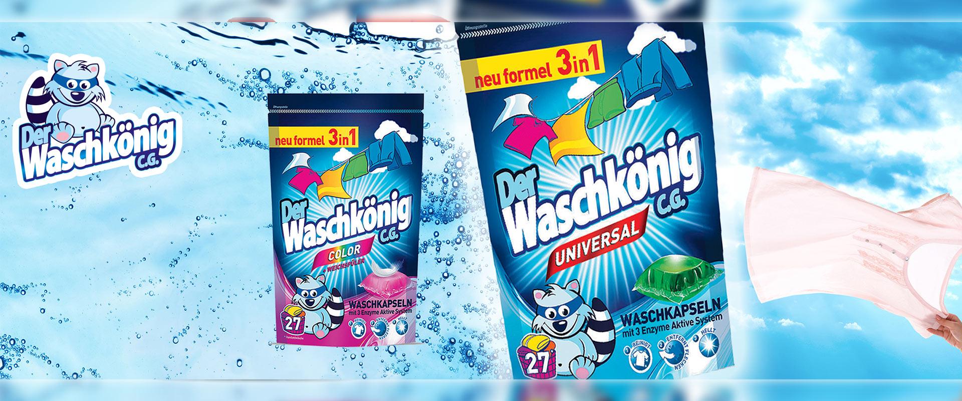 Waschkonig - супер перилни препарати!
